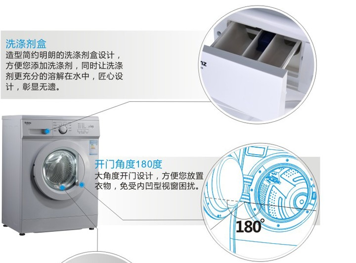 格兰仕洗衣机xqg60-a708