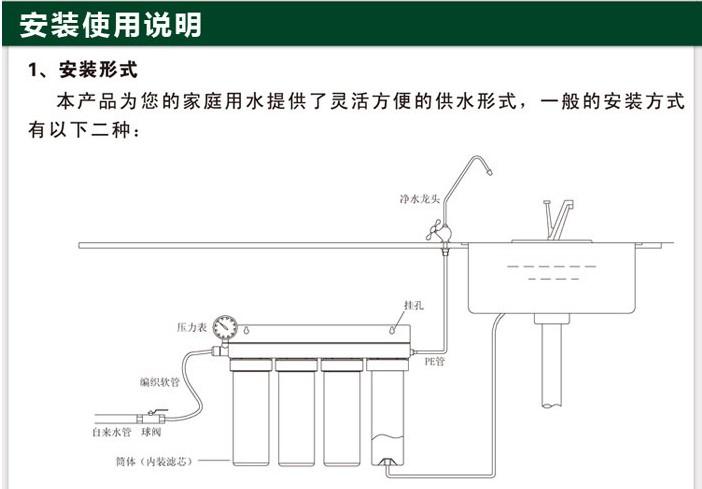 首页 全部产品 沁园管道式净水器ds3   厂家专供直达,安装客诉热线