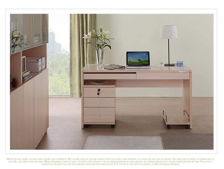 掌上明珠家具2013新款卧房系列朗朗风景 书桌/书柜书房组合